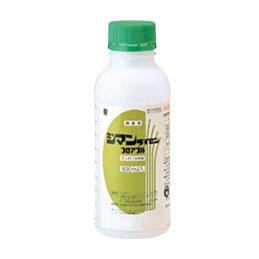 自慢の予防力 しかも汚れが少ない 5個 在庫一掃売り切りセール 営業 ジマンダイセンフロアブル 500ml 代引不可 殺菌剤 イN 農薬