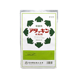 細菌性病害と糸状菌病害の同時防除に 好評受付中 5個 使い勝手の良い アタッキン水和剤 100g 農薬 殺菌剤 代引不可 イN