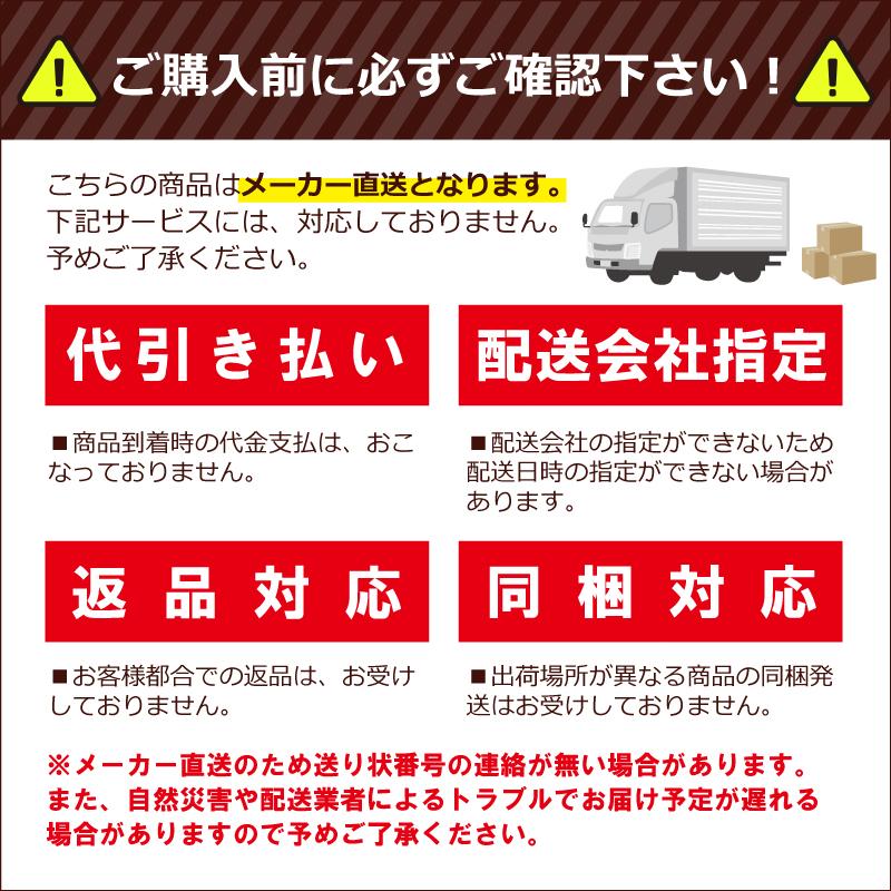 北海道配送不可15本万能クリアガードクリア9尺ポリカ板冬囲い風よけ雪囲いアM代引不可