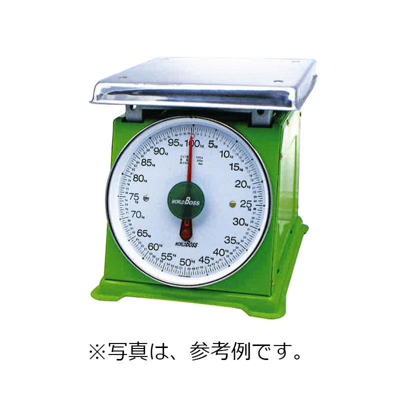 上皿自動秤 WORLD BOSS TOUGH ( ワールドボス タフ ) シリーズ HA-100N 特大型 100kg はかり 高KD