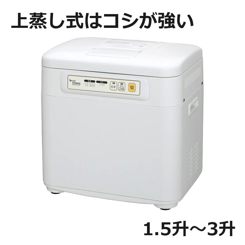 マイコン もちつき機 かがみもち RM-301SN 3升タイプ 餅 餅つき機 エムケー精工 金TD