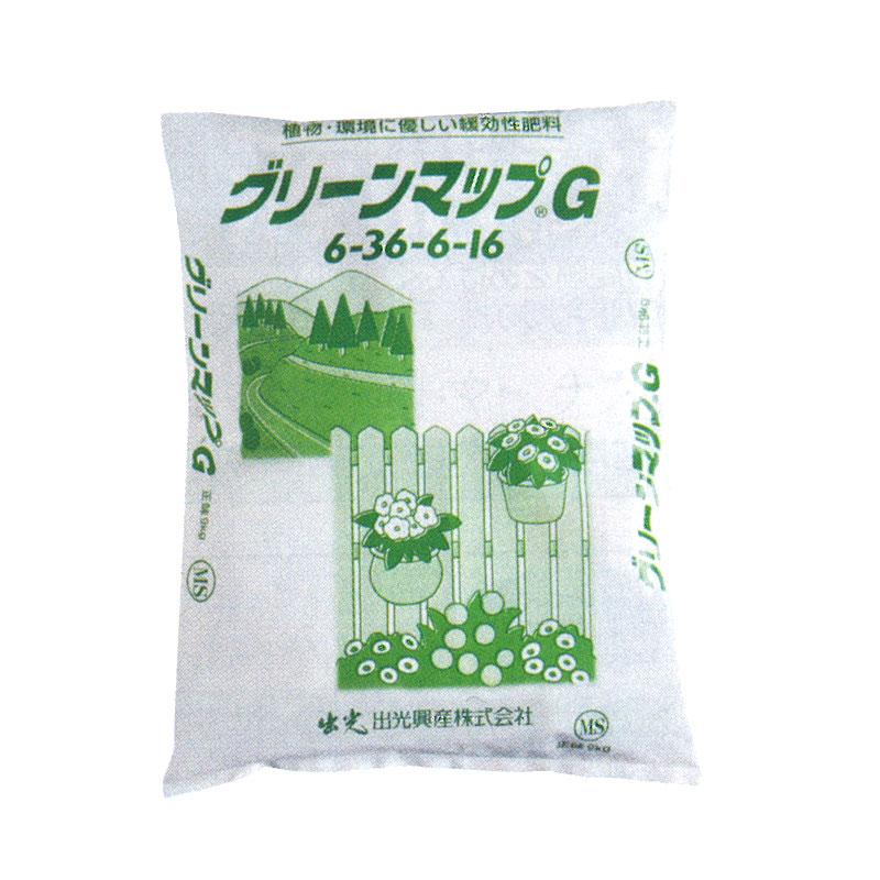 【個人宅配送不可】【10袋】グリーンマップG 9kg MS(1.4-3.0mm) 緩効性肥料 肥効期間3~6ヶ月 花 野菜 樹木 法面 出光アグリ タ種【代引不可】