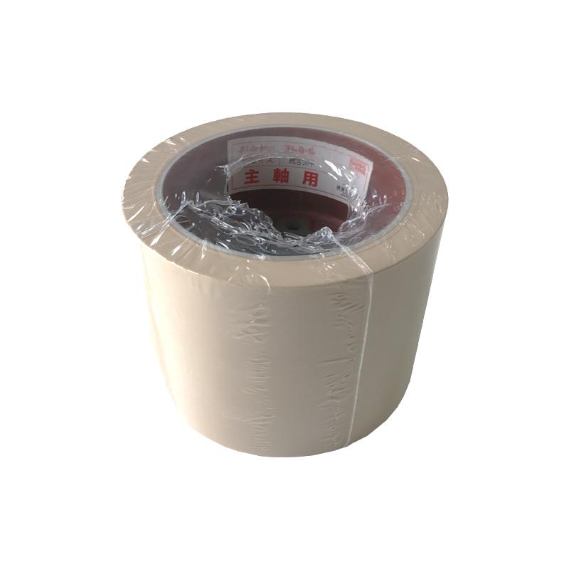 もみすりロール レッドロール 統合 中50型 主軸用 単品 バンドー化学 籾摺り機 ゴムロール シB 【代引不可】