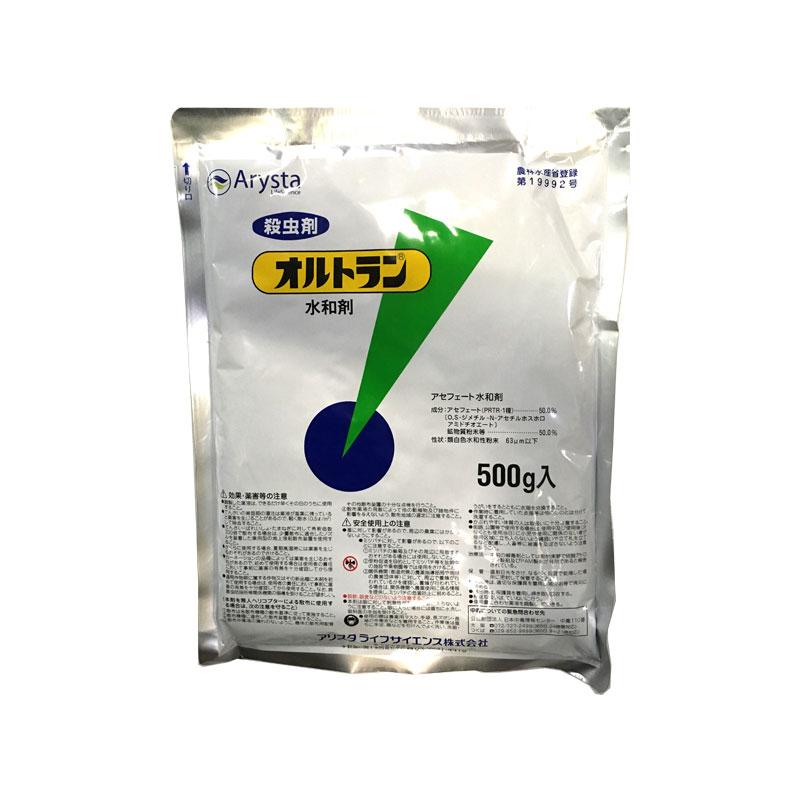 【5個】 殺虫剤 オルトラン水和剤 500g アリスタライフ 農薬 イN【代引不可】