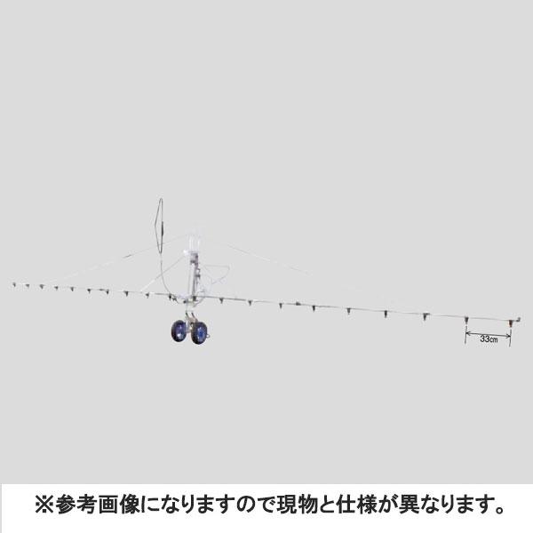 中持カート W型 20頭口 キリナシ 除草 ( G3/8 ) (142098) ヤマホ 工業 防J【代引不可】
