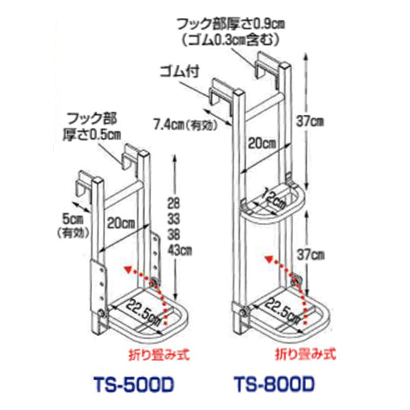 定番スタイル お歳暮 軽トラック 用品 ハラックス トラックステッパー TS-500D 防J 代引不可