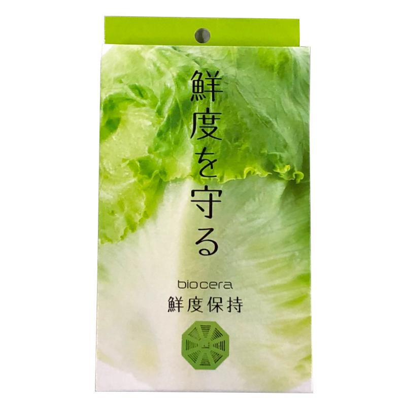 100個入 バイオセラ bio cera 鮮度保持 品質保持 エチレンガス 抑制 野菜 果物 長持ち 伊原企販 伊企D