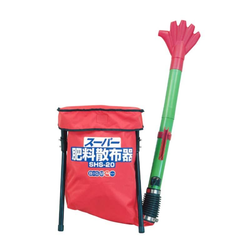 【6個】 肥料散布機 SHS-20 BIGM 散粒機・散粉機・散布器 オK【代引不可】