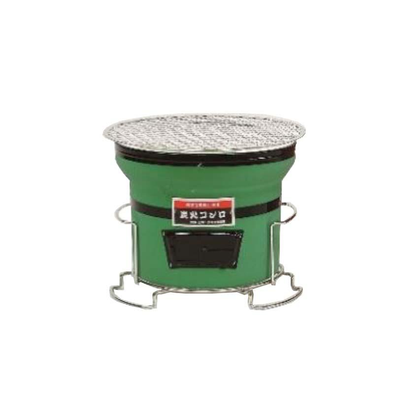 【4個】 三河焼 卓上コンロ (台付) グリーン KA0021 径225mm 高さ210mm 緑 炭火コンロ シN