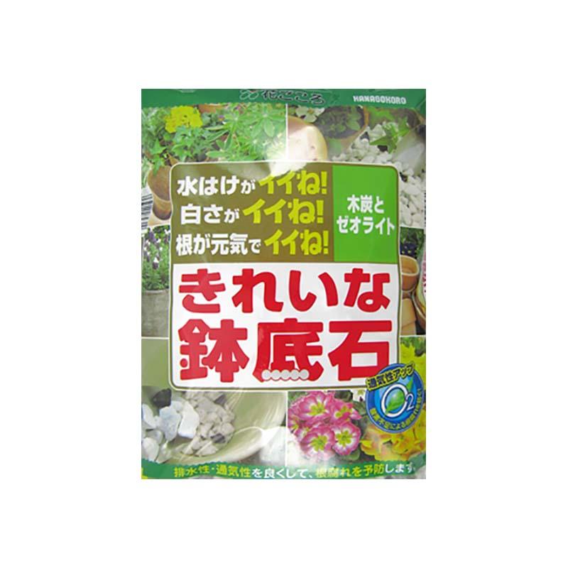 【12個】 花ごころ きれいな鉢底石 5L 園芸用土 鉢底土 タ種 【代引不可】