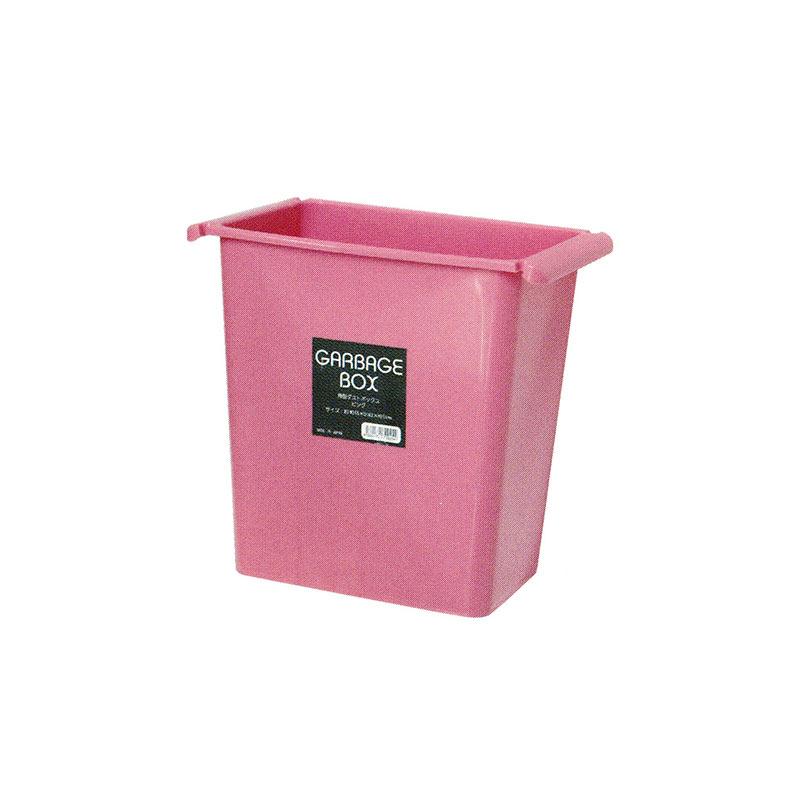 【個人宅配送不可】 【40個】 角型ダストボックス ピンク プラスチック製 ゴミ箱 安全興業【代引不可】