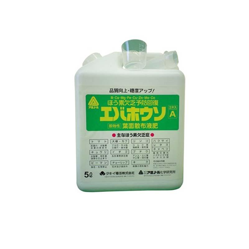 [4個] エバホウソA 5L アミノール化学 ほう素欠乏予防 即効性葉面散布剤 濃縮液体肥料 活力液肥 液体肥料 液肥 タ種 代引不可