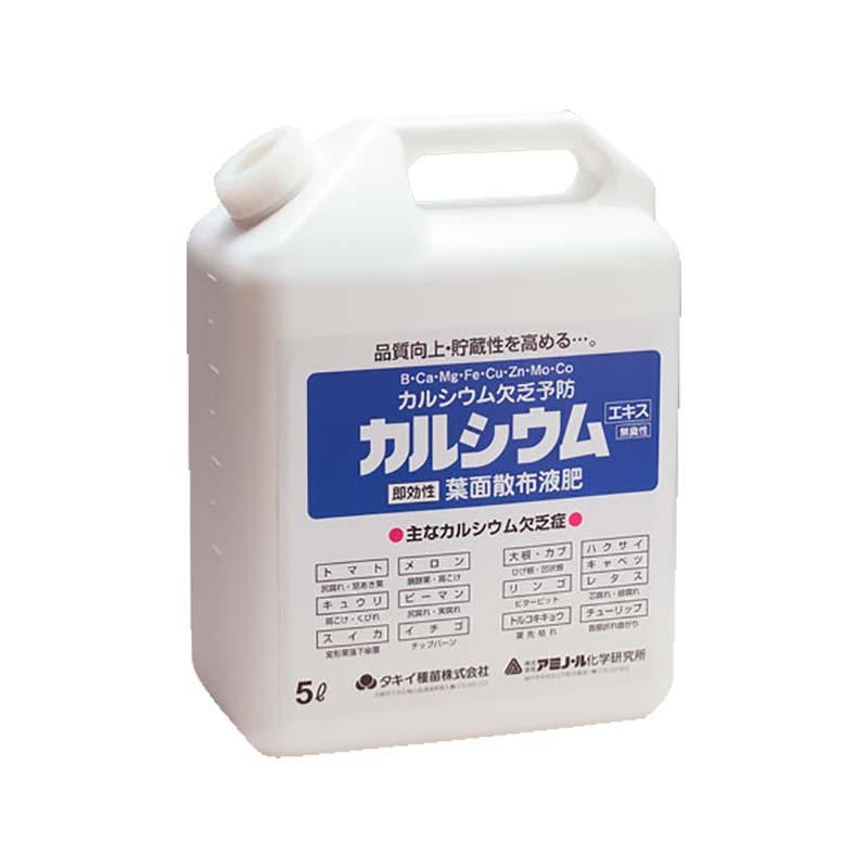 [4個] カルシウム 5L アミノール化学 カルシウム欠乏予防 即効性葉面散布液肥 濃縮液体肥料 活力液肥 液体肥料 液肥 タ種 代引不可
