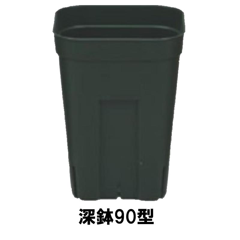 個人宅配送不可 600個 90深型 モスグリーン 緑 縦横 78mm 高さ 112mm プレステラ ポット 鉢 おしゃれ 日本ポリ鉢販売 タ種 代引不可