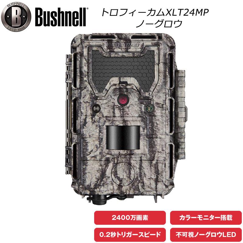 (欠品中) トロフィーカム XLT24MP ノーグロウ センサー 監視カメラ [防犯 鳥獣被害 防獣 動物の生態観察に] 夜間 音声記録 Bushnell ブッシュネル 阪K 代引不可