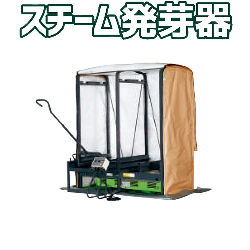 【個人宅配送不可】 スチーム発芽器 ICX-120L リフター付き タイショー 単相100/200V 蒸気 加湿 棚式60箱 積重ね128箱 オK 【代引不可】