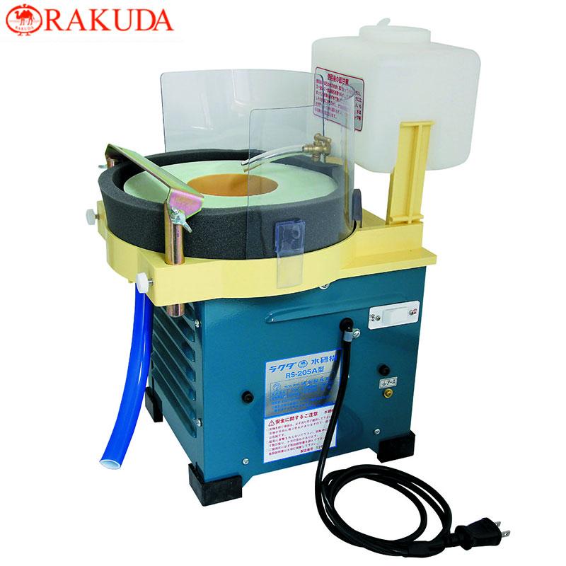 水研機 ラクダ (RAKUDA) RS205A型 清水製作所 連続使用 水 研磨機 軽量 コンパクト デルコム社 カS D 送料無料