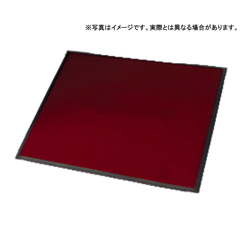 【個人宅配送不可】 ブライトマット 30号 150 × 180 (cm) 色:赤紫 カラーバリエーション 高級感 カーペット 大一産業 共B 【送料無料】 【代引不可】