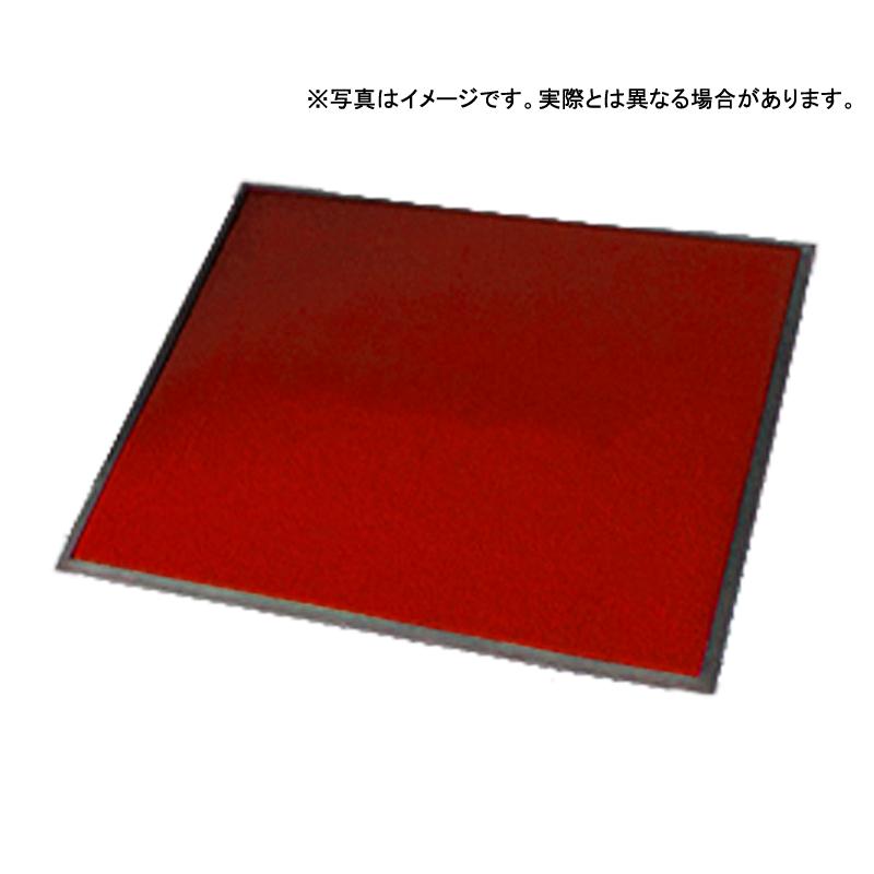 【個人宅配送不可】 ブライトマット 24号 120 × 180 (cm) 色:赤 カラーバリエーション 高級感 カーペット 大一産業 共B 【送料無料】 【代引不可】