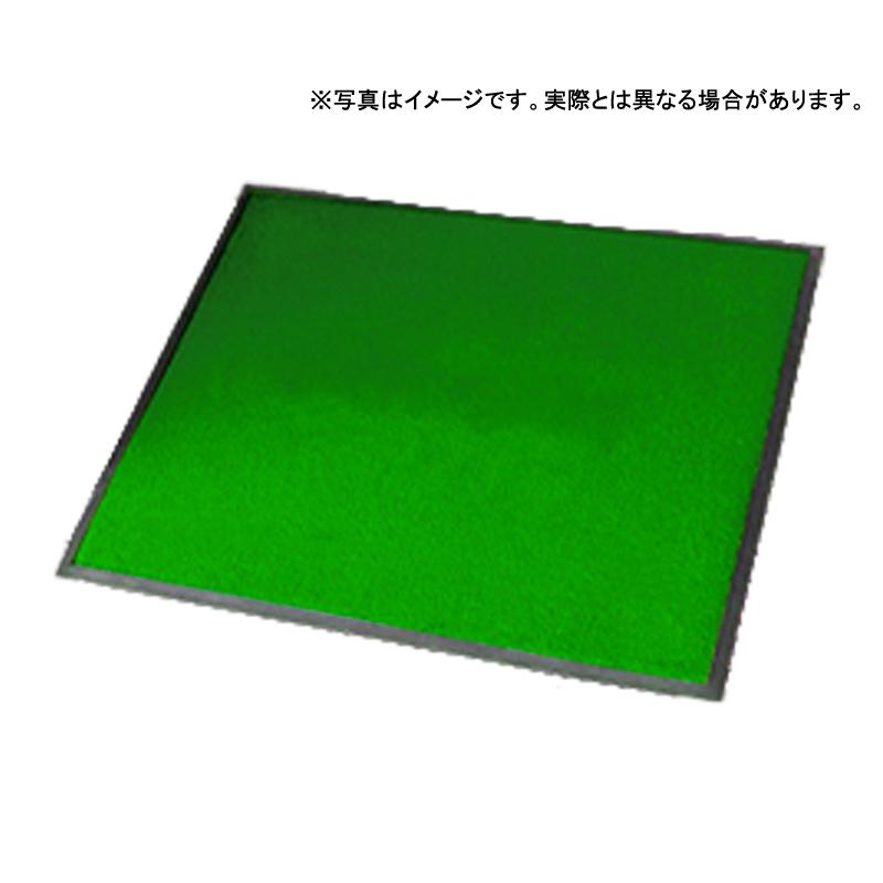 【個人宅配送不可】 ブライトマット 30号 150 × 180 (cm) 色:緑 カラーバリエーション 高級感 カーペット 大一産業 共B 【送料無料】 【代引不可】