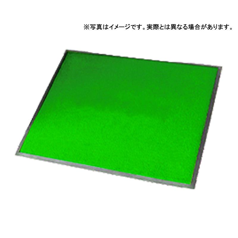 【個人宅配送不可】 ブライトマット 12号 90 × 120 (cm) 色:黄緑 カラーバリエーション 高級感 カーペット 大一産業 共B 【送料無料】 【代引不可】