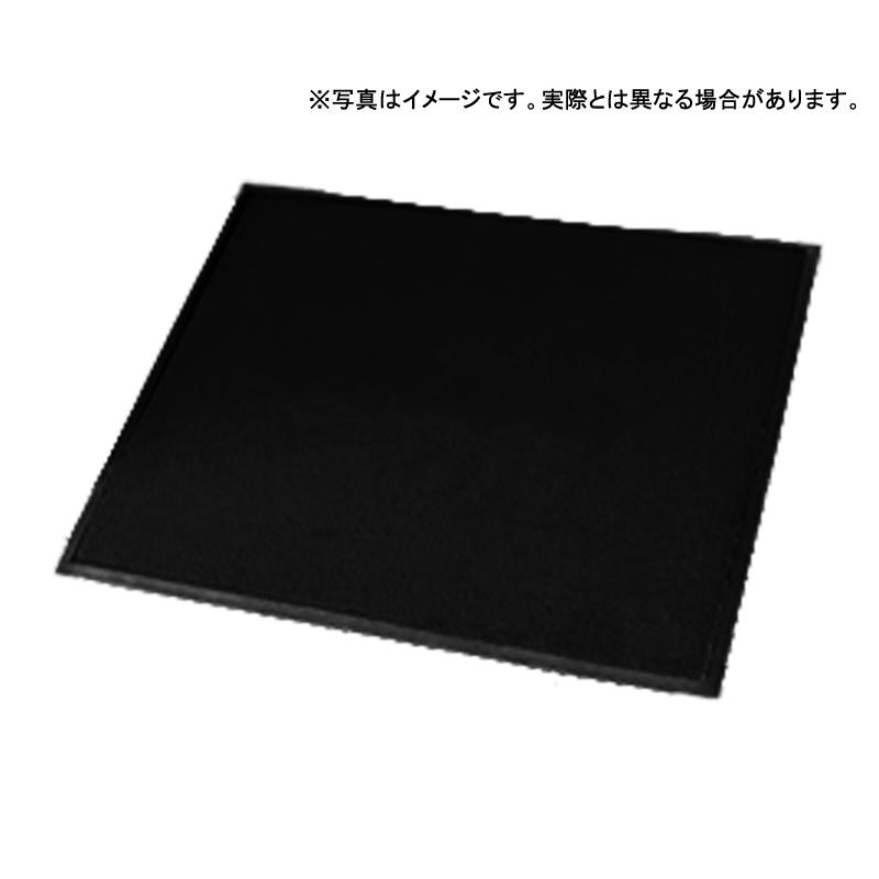 【個人宅配送不可】 ブライトマット 40号 150 × 240 (cm) 色:黒 カラーバリエーション 高級感 カーペット 大一産業 共B 【送料無料】 【代引不可】
