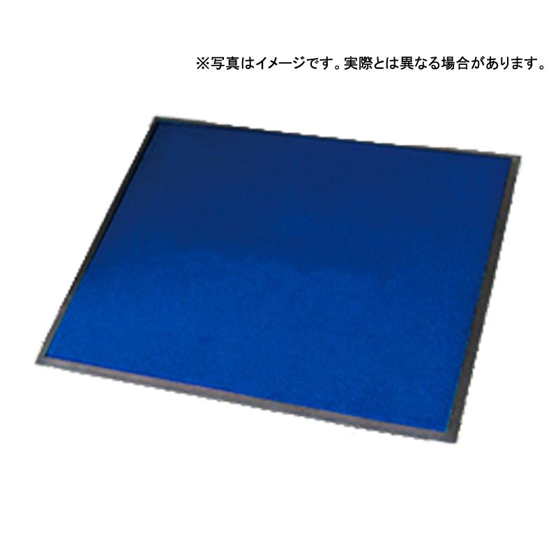 【個人宅配送不可】 ブライトマット 大 60 × 90 (cm) 色:青 カラーバリエーション 高級感 カーペット 大一産業 共B 【送料無料】 【代引不可】
