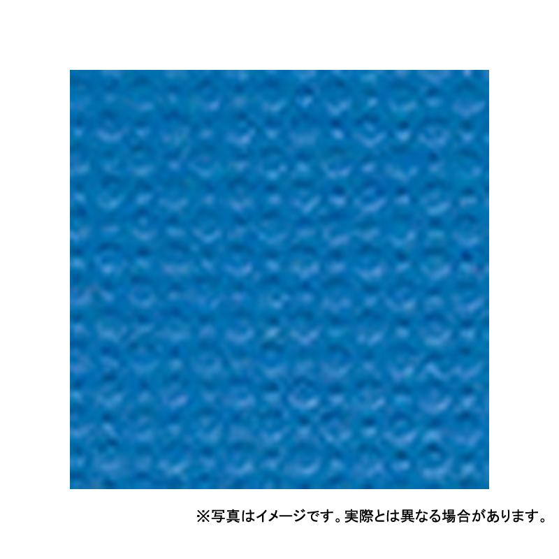 【個人宅配送不可】 ジョイントクッション90 本体 90 × 90 (cm) 色:ライトブルー 発泡素材 保湿断熱性 カーペット 大一産業 共B 【送料無料】 【代引不可】