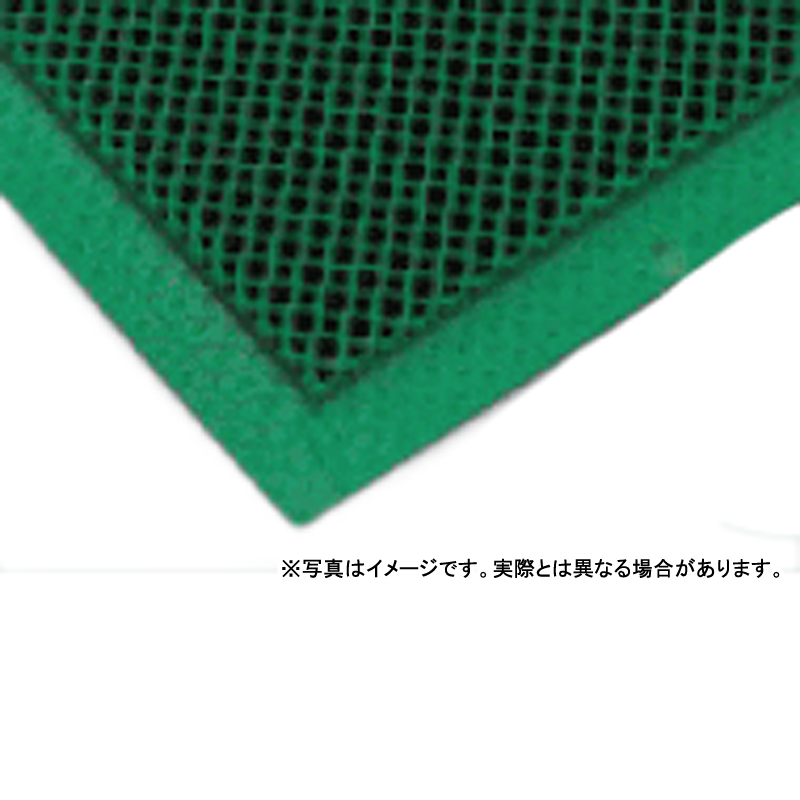 【個人宅配送不可】 ジャスティロールエキストラ 大 60 × 90 (cm) 色:緑 ハニカム構造 高周波エッジ付き カーペット 大一産業 共B 【送料無料】 【代引不可】