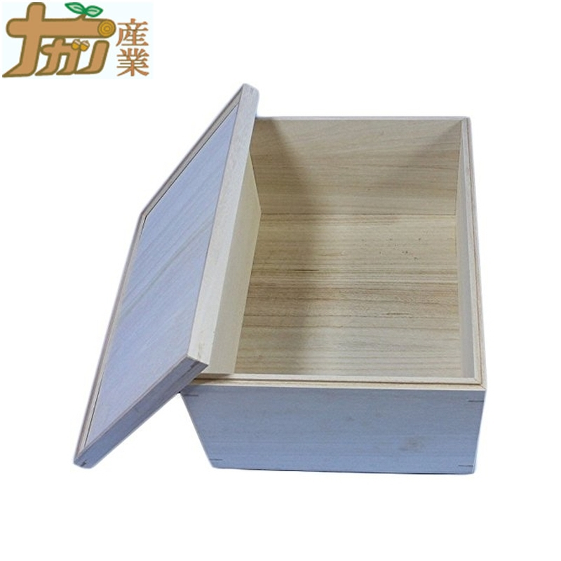 桐箱B4判 大容量タイプ 深型 31.5×42.5cm 桐 B4 ナガノ産業 ナG 送料無料 【代引不可】