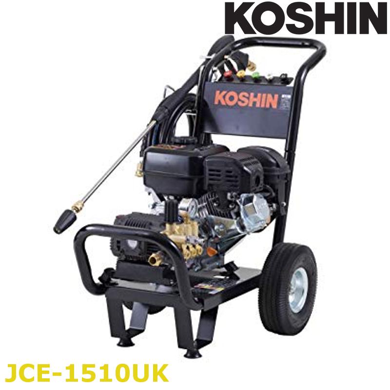 エンジン式高圧洗浄機 JCE-1510UK 高圧力 エンジン式 圧力調整機能付き 工進 バッテリー 電動 洗浄 器具 シB 送料無料 【代引不可】