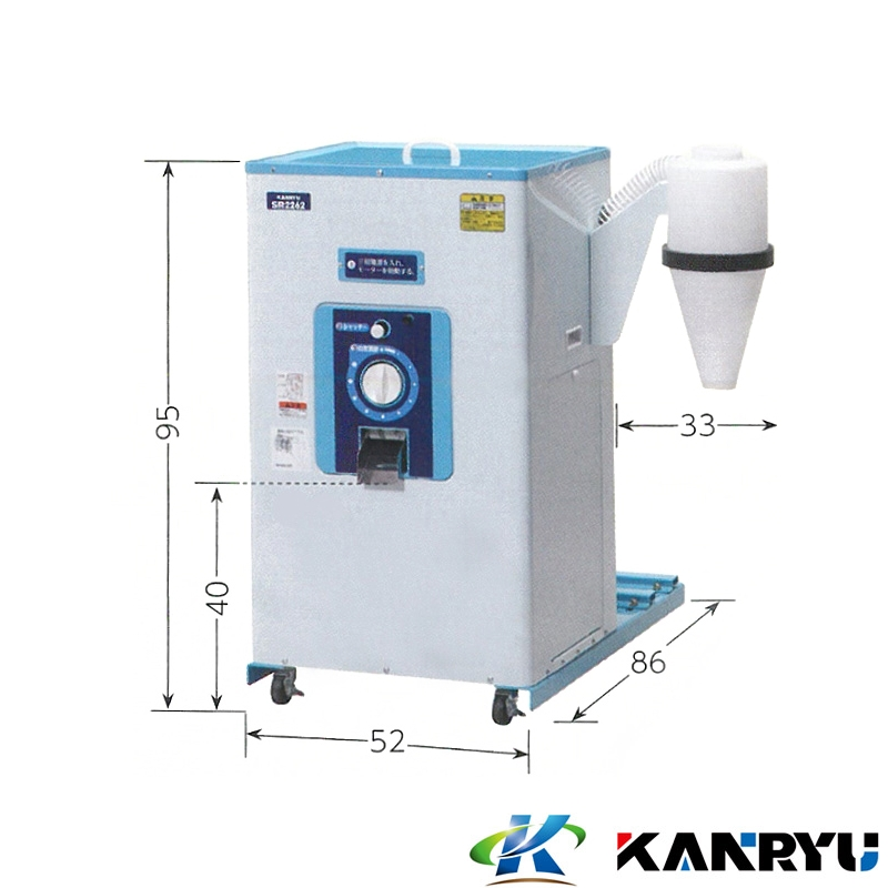 個人宅配送不可 1回通し型精米機 SR2262 カンリウ KANRYU モータ外装型 コンパクト 最速 低温 精米 オK 送料無料 代引不可