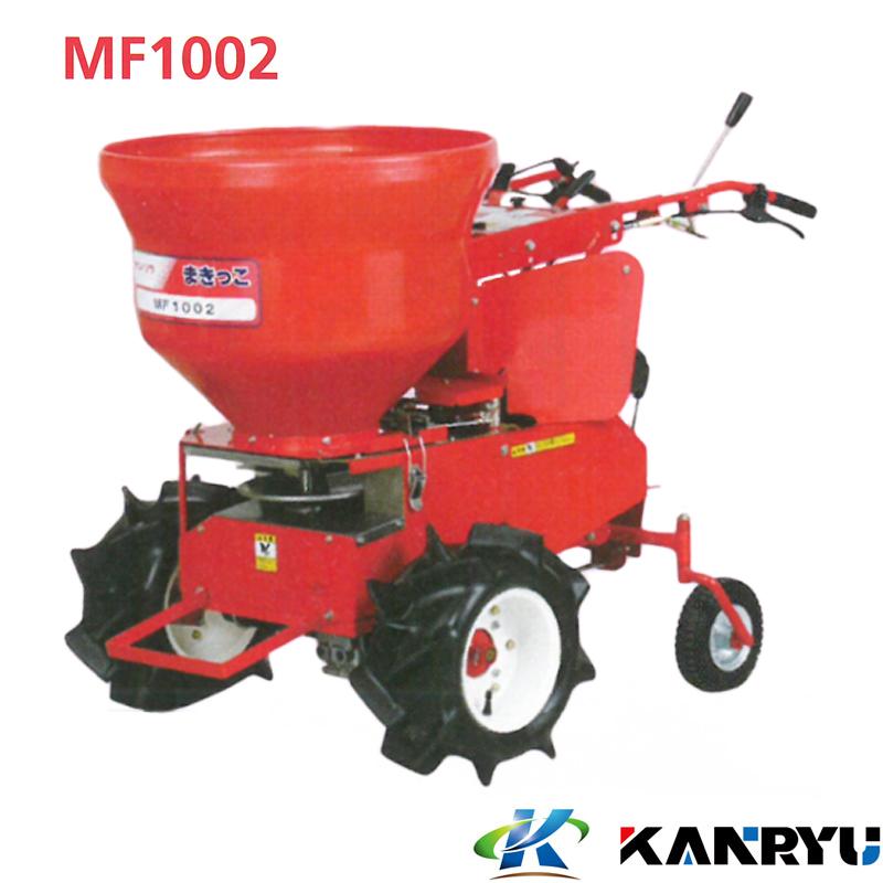 個人宅配送不可 肥料散布機 MF1002 サイドクラッチ付 カンリウ工業 KANRYU 均一散布 大量散布 コンパクト 粒状肥料 乾燥堆肥 糠 オK 送料無料 代引不可