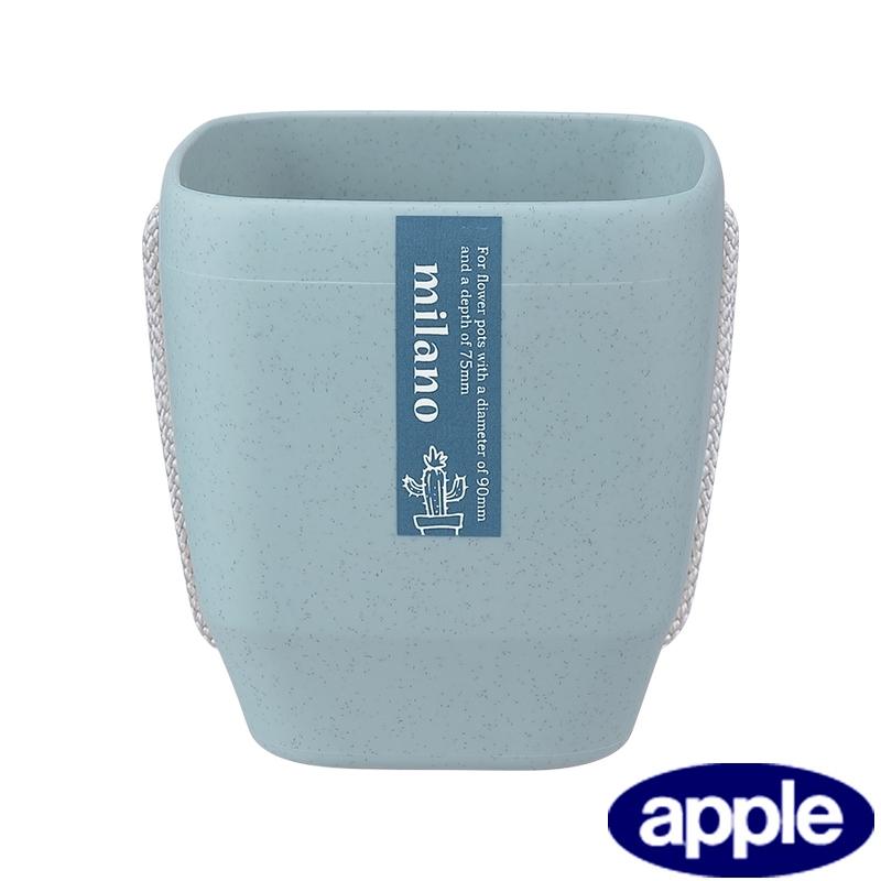 個人宅配送不可 120個 トッピングPOT 3寸用 ライトグレー アップルウェア― apple 101×101 インナーポット おしゃれ 灰 鉢 ポット タ種 送料無料 代引不可