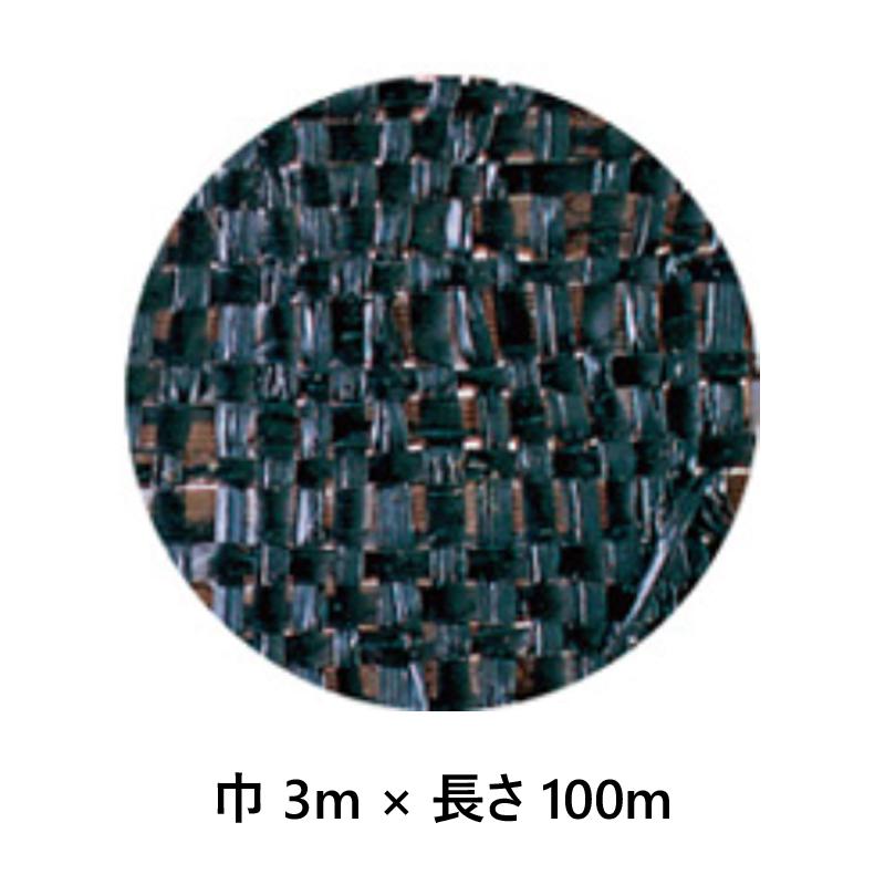 防草 抗菌アグリシート ブラック BK1515 巾 3m × 長さ 100m 日本ワイドクロス 防草シート 多目的シート 抗菌 雑草 農業 園芸 黒 タ種 代引不可