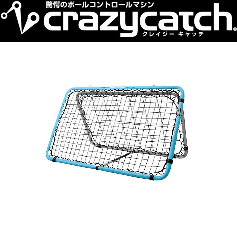 Crazycatch クレイジーキャッチ オリジナル 2.0 ダブルトラブル 10528 リフティング サッカー トレーニング ボールコントロール フットサル フG 代引不可