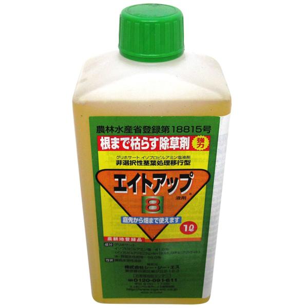 グリホサート系 除草剤 エイトアップ 1L 12入 【濃縮-薄めて使うタイプ】 イN 【送料無料】 【代引不可】