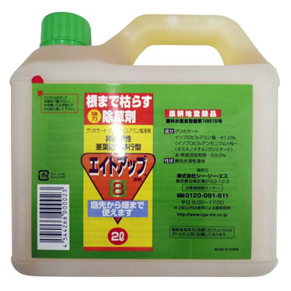 グリホサート系 除草剤 エイトアップ 2L 6入 【濃縮-薄めて使うタイプ】 イN 【送料無料】 【代引不可】
