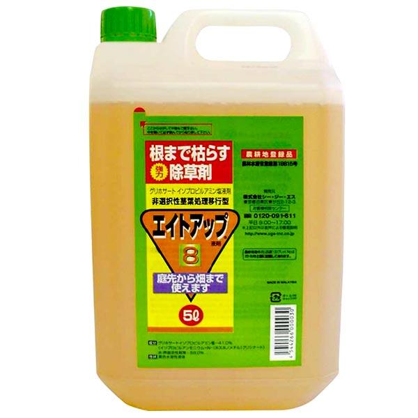 グリホサート系 除草剤 エイトアップ 5L 1入 【濃縮-薄めて使うタイプ】 イN 【送料無料】 【代引不可】