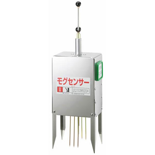 電子モグラ捕り機 モグセンサー MS-7 ホクエツ オK【代引不可】