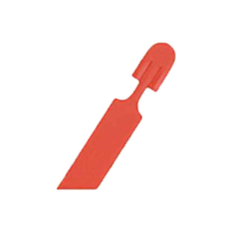 【600個】 39cm 赤 カットバック用取っ手ひも 東海化成 タ種 【送料無料】 【代引不可】