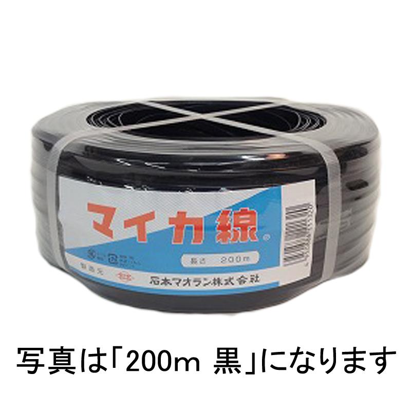 【24個】 マイカ線 白 200m × 10mm ビニールハウス 用 バンド タ種 【送料無料】 【代引不可】