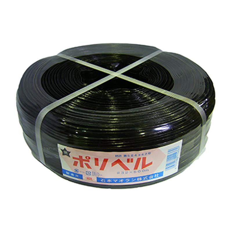 【10個】 ポリベル #32 黒 500m × 14mm ビニールハウス 用 バンド タ種 【送料無料】 【代引不可】
