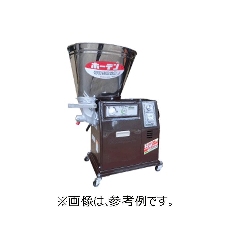 【個人宅配送不可】 循環式 精米機 NSF400D (単相100V400W) 宝田工業 N【代引不可】