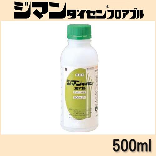 自慢の予防力 しかも汚れが少ない 5個 ジマンダイセンフロアブル 500ml 直送商品 情熱セール イN 農薬 送料無料 殺菌剤 代引不可