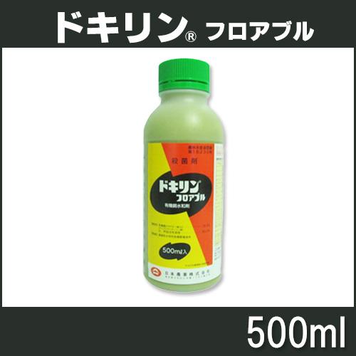 【5個】 ドキリンフロアブル 500ml 殺菌剤 農薬 イN 【送料無料】 【代引不可】