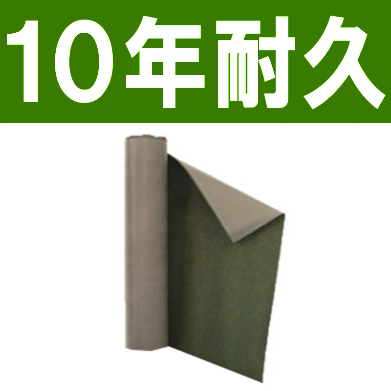 【10年耐久】植樹ニューマット H(ハード)タイプ 2×50m ダークグリーン 400g/m2 防草シート NETIS 谷口産業 共B 【送料無料】 【代引不可】