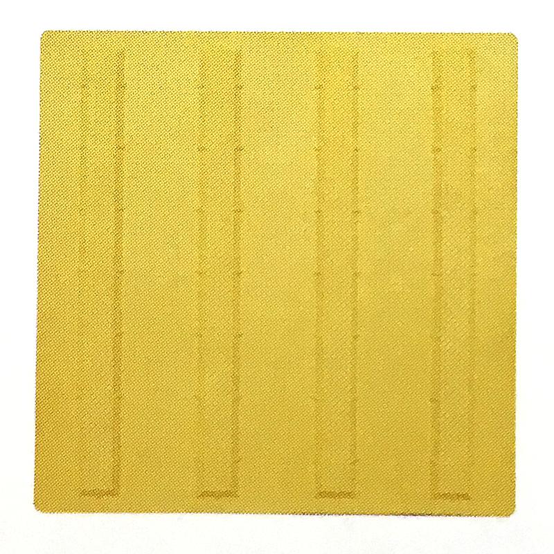 【20枚セット】 仮設専用 点字 パネル 300角 ラインタイプ 黄 コT 【代引不可】