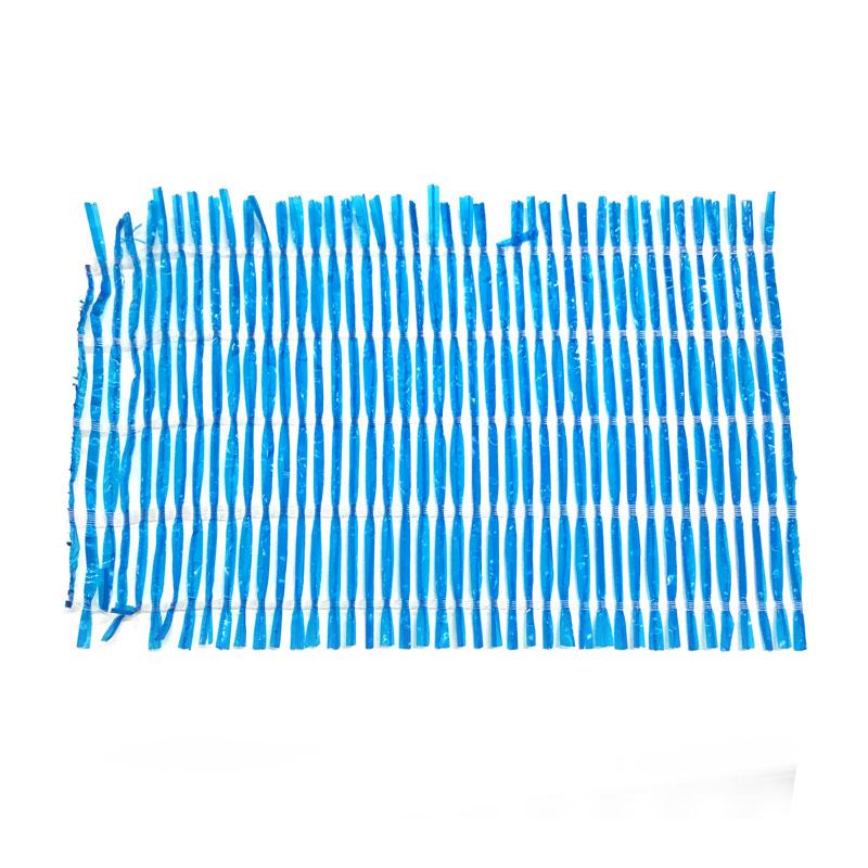 ネオシェード 蒼快 2m x 50m 620SKY 遮光率45~50% ダイオ化成 タ種 【送料無料】 【代引不可】