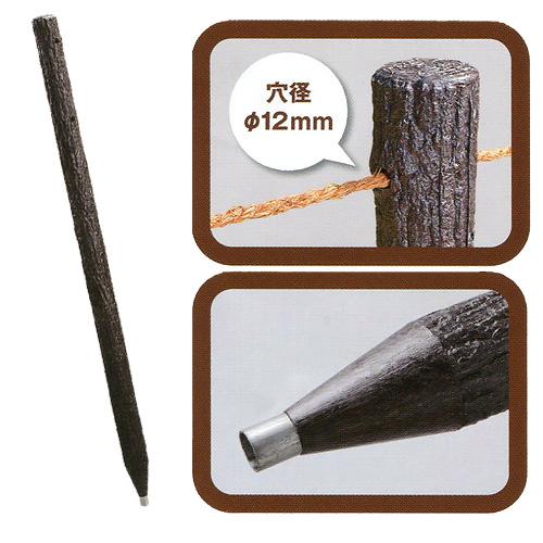 個人宅配送不可 10本 擬木杭 擬木くい120 直径 60×1200mm 2穴付 サンポリ 代引不可